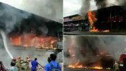 Kerala: कन्नूर में फर्नीचर की गोदाम में लगी भीषण आग, आसपास के दुकानों में भी फैली- देखें वीडियो