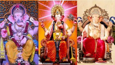 Ganesh Chaturthi 2021: लालबागचा राजा से खेतवाड़ी चा राजा तक, जानें प्रसिद्ध गणपति मंडल से जुड़े दिशानिर्देश और लाइव स्ट्रीमिंग विकल्प से जुड़ी अहम जानकारी