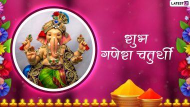 Ganesh Chaturthi 2021 Wishes in Hindi: शुभ गणेश चतुर्थी! सगे-संबंधियों संग शेयर करें ये हिंदी Quotes, Facebook Greetings, WhatsApp Status और वॉलपेपर्स