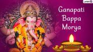 Ganpati Visarjan 2021 Messages: गणेशोत्सव के आखिरी दिन अनंत चतुर्दशी पर शेयर करें ये Wishes, GIF Greetings, WhatsApp Stickers और इमेजेस