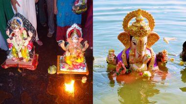 Ganpati Visarjan 2021 Dates: डेढ़ दिन के गणपति से लेकर गौरी विसर्जन और अनंत चतुर्दशी तक, जानें बाप्पा के विसर्जन की महत्वपूर्ण तिथियां