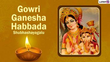 Gowri Habba 2021 Wishes: गौरी हब्बा के खास अवसर पर दोस्तों-रिश्तेदारों को भेजें ये WhatsApp Stickers, Facebook Messages, GIF Greetings और Wallpapers