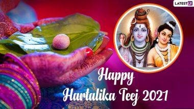 Hartalika Teej 2021: अखंड सौभाग्य का पर्व है हरतालिका तीज, जानें तिथि, शुभ मुहूर्त, पूजा विधि, महत्व और इस व्रत से जुड़े नियम