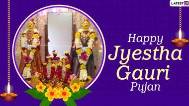 Jyeshtha Gauri Avahana 2021 & Visarjan Dates: कब किया जाएगा ज्येष्ठा गौरी का आह्वान, जानें शुभ मुहूर्त, महत्व और विसर्जन की तिथि