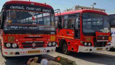 बेंगलुरू: लड़के ने फिल्मी तरीके से बस में की अश्लील हरकत, लड़की ने दर्ज कराई शिकायत