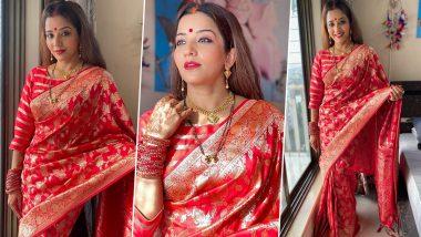 Monalisa Saree Look: रेड कलर की साड़ी में सज-धज कर भोजपुरी एक्ट्रेस मोनालिसा ने ढाया कहर, खूबसूरती देख बॉलीवुड एक्ट्रेस भी जल उठे