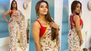 Monalisa Sexy Saree Look: भोजपुरी एक्ट्रेस मोनालिसा ने साड़ी पहनकर ढाया कहर, खूबसूरती ऐसी की नजरें हटा पाना हुआ मुश्किल