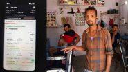 अशोक कुमार को मिलेंगे 70 लाख रुपए