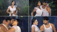बारिश में नहाती Monalisa अप्सरा बनकर Pawan Singh की तपस्या भंग करने में जुटी, बोल्ड गाने ने यूट्यूब पर बना दिया है रिकॉर्ड