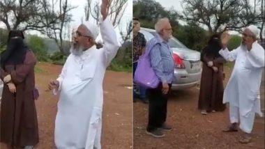 Viral Video: मुस्लिम शख्स ने गाया 'महाभारत' का टाइटल ट्रैक, बुजुर्ग के अंदाज ने जीता सोशल मीडिया यूजर्स का दिल