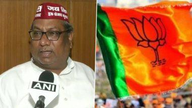 UP Election 2022: निषाद पार्टी का बड़ा ऐलान- BJP के साथ मिलकर लड़ेंगे यूपी विधानसभा चुनाव, जीत के बाद बनाएंगे सरकार