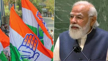 PM Modi UNGA Speech: कांग्रेस का तंज, कहा- पीएम मोदी अपने ही भाषणों का सही अर्थ समझते तो संकट के समय देशवासियों को अकेला नहीं छोड़ते