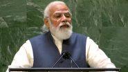 PM Modi UNGA Speech: पीएम मोदी ने पाक का नाम लिए बिना तीखी बयानबाजी पर इमरान खान को लगाई फटकार, कहा- प्रतिगामी सोच वाले देश क्या बोलेंगे?