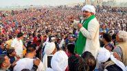 Farmers Protest: किसान नेता भानु प्रताप सिंह ने राकेश टिकैत को बताया ठग, कहा- धरने में केवल शराब पीने वाले और नोट लेने वाले लोग मौजूद