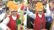 Jandarshan Yatra in MP: सीएम शिवराज सिंह चौहान जनदर्शन यात्रा के दौरान स्थानीय लोगों के साथ डांस करते आये नजर- देखे वीडियो
