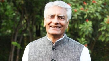 Punjab New CM: अमरिंदर सिंह के इस्तीफे के बाद पंजाब का कौन होगा अगला मुख्यमंत्री, सुनील जाखड़ साथ ही इस नेता का नाम रेस में सबसे आगे