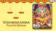 Vishwakarma Puja 2021 Greetings: विश्वकर्मा पूजा पर अपनों संग शेयर करें ये WhatsApp Stickers, Facebook Messages और HD Images