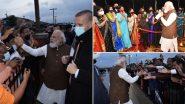 PM Modi US Visit: अमेरिका पहुंचने पर पीएम मोदी का गर्मजोशी से स्वागत, जानें कितना अहम है उनका यह दौरा (VIDEO)