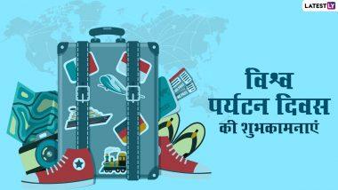 World Tourism Day 2021 Messages: विश्व पर्यटन दिवस पर इन हिंदी WhatsApp Stickers, Facebook Greetings, Quotes, GIF Images के जरिए दें शुभकामनाएं