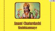 Anant Chaturdashi 2021 Greetings: अनंत चतुर्दशी पर श्रीहरि के इन भक्तिमय Messages, WhatsApp Wishes, GIF Images के जरिए दें बधाई