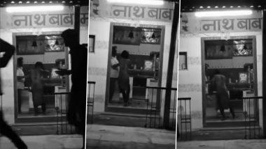 मुंबई से सटे नालासोपारा में ढोंगी बाबा गिरफ्तार, भूत भगाने के नाम पर करता था महिलाओं की पिटाई- देखें वीडियो