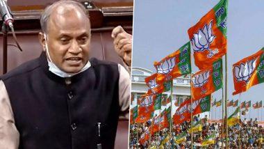 UP Election 2022: जेडीयू की बैठक में आरसीपी सिंह को यूपी विधानसभा चुनाव को लेकर मिली बड़ी जिम्मेदारी, गठबंधन के लिए BJP से बात करेंगे