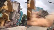 कर्नाटक: बेंगलुरु में ढही एक इमारत, किसी के हताहत होने की सूचना नहीं