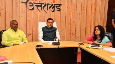 Uttarakhand: मुख्यमंत्री पुष्कर सिंह धामी ने किया ज्ञानवाणी चैनल का शुभारंभ
