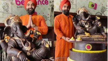 Ganesh Chaturthi 2021: डार्क चॉकलेट से बने गणपति बाप्पा की प्रतिमा सुर्खियों में, मनमोहक वीडियो देख कलाकार के कायल हुए लोग