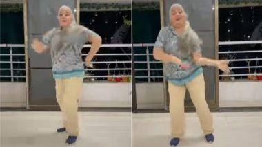 Dadi Dance Video: 'ये जवानी है दीवानी' गाने पर 63 वर्षीय दादी ने लगाए देसी ठुमके, सोशल मीडिया पर वायरल हुआ वीडियो