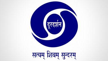 Doordarshan 62nd Foundation Day: दूरदर्शन की स्थापना के 62 साल पूरे, DD ने कहा #MemoriesWithDD के साथ शेयर करें यादें