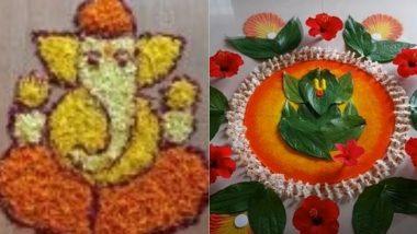 Ganesh Chaturthi 2021 Easy Rangoli Designs: गणेशोत्सव के दौरान अपने घर-आंगन को फूलों की रंगोली से सजाएं, देखें मनमोहक डिजाइन्स