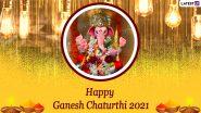 Ganesh Chaturthi 2021 Wishes & Messages: गणेश चतुर्थी पर अपनों संग शेयर करें ये WhatsApp Stickers, GIF Greetings, Facebook Status और HD Images