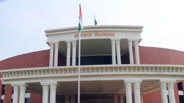 झारखंड विधानसभा में नमाज के लिए कमरा आवंटित करने के मामले में जनहित याचिका दायर