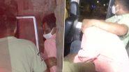 Terror Module Case: मुंबई के जोगेश्वरी इलाके से एक संदिग्ध हिरासत में, महाराष्ट्र ATS और क्राइम ब्रांच ने दबोचा