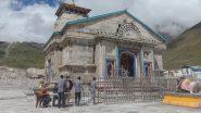 Uttarakhand: सफलतापूर्वक शुरू हुई चारधाम यात्रा, देवस्थानम बोर्ड की वेबसाइट से 42 हजार से अधिक ई पास जारी