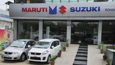 Maruti Suzuki Price Hike: मारुति सुजुकी की कार हुई महंगी, कंपनी ने चुनिंदा मॉडलों के बढ़ाए दाम
