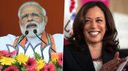 प्रोटोकॉल के मुताबिक वाशिंगटन में Kamala Harris करेंगी PM Narendra Modi की मेजबानी