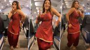 Monalisa Dance Video: भोजपुरी एक्ट्रेस मोनालसा ने फ्लाईट में लगाए ठुमके, कांटा लगा गाने पर जमकर किया डांस