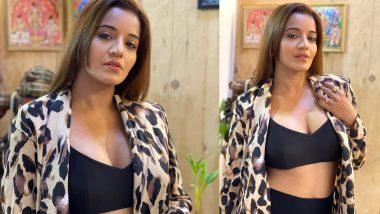 Monalisa Hot Photos: भोजपुरी एक्ट्रेस मोनालिसा ने दिखाया अपना ग्लैमरस लुक, हॉटनेस कर देगी हैरान