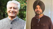 Punjab New CM: पंजाब का अगला मुख्यमंत्री कौन? सुनील जाखड़-सिद्धू या फिर कोई और? हाईकमान आज इन नामों पर लेगा फैसला