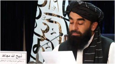 Taliban Cabinet: अफगानिस्तान में तिलाबनी सरकार का गठन, एक क्लिक में देखें किसे मिला कौन सा मंत्रालय?