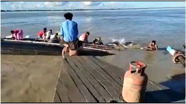 Assam Boat Tragedy: यात्रियों से भरी नाव ब्रह्मपुत्र नदी में  पलटी, ASDMA ने लापता लोगों के बारे में टोल फ्री नंबर पर की सूचना देने की अपील