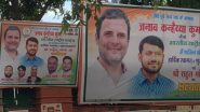 Kanhaiya Kumar की कांग्रेस में एंट्री से क्या बिहार महागठबंधन में आएगी रार?