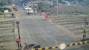 Shocking Viral Video: बंद रेलवे फाटक को पार करना बाइक सवार को पड़ा भारी, बैरिकेड से टकराते ही हुआ ये हाल
