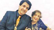 Shiamak Davar's Mom Puran Davar Passed Away: नहीं रही शामक डावर की मां, 99 साल की उम्र में ली आखिरी सांस
