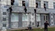 Russian University में गोलीबारी, कई लोगों की मौत- जान बचाने के लिए खिडकियों से कूदे लोग