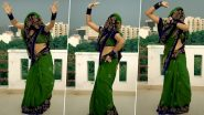 Bhabhi Dance Video: हरियाणवी गाने 'आंख लड़गी' पर भाभी ने लगाए जबरदस्त ठुमके, वीडियो देख छूट जाएगा पसीना