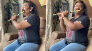 Manike Mage Hithe Flut Version: बांसुरी से इस शख्स ने बजाया 'माणिके मगे हिते' की धुन, म्यूजिक सुन हो जाएंगे मंत्रमुग्ध देख रह जाएंगे हैरान