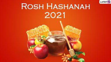 Rosh Hashanah 2021: रोश हसनाह क्या है? जानें यहूदी नव वर्ष का इतिहास और महत्व